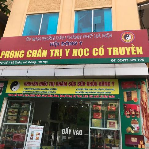 Ấm sắc thuốc NodaCook - Hội đông Y Hà Nội - Số 1 Bà Triệu -Hà Đông - Hotline: 094.4258.908