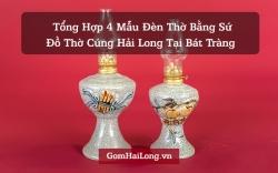 Đèn thờ đẹp bằng sứ Bát Tràng - Ý nghĩa của đèn thờ trên bàn thờ gia tiên