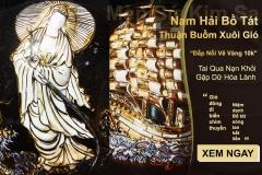 Nam Hải Bồ Tát - Thuận Buồm Xuôi Gió Bát Tràng